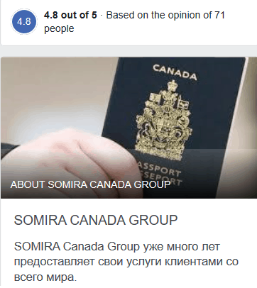 Somira Canada Group